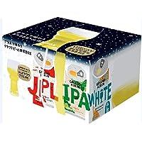 グランドキリン グラスで味わうクラフトビール体験BOX 350ml 6本+グラス付