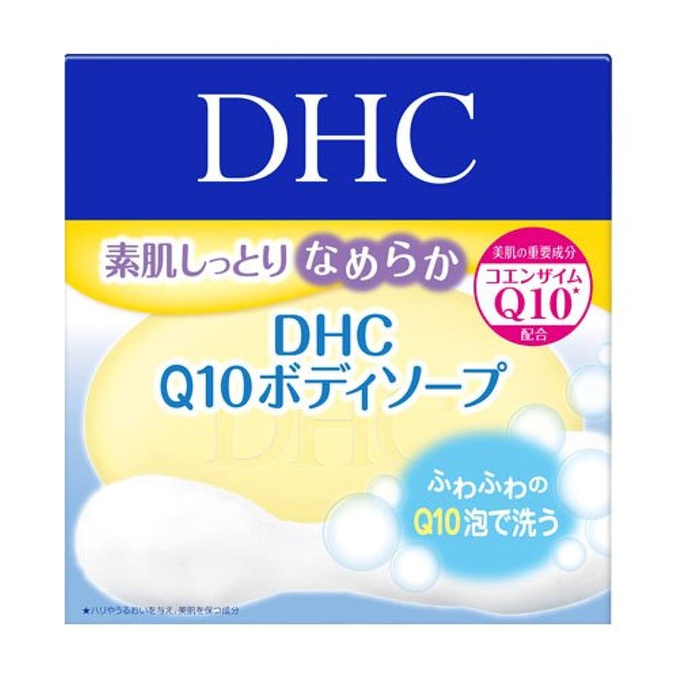 降臨表面没頭するDHC Q10ボディソープ SS 120G