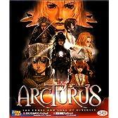 アークトゥルス CD-ROM版