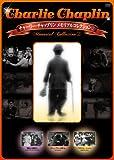 チャーリー・チャップリン メモリアルコレクション2[DVD]