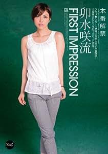 FIRST IMPRESSION 68 卯水咲流 アイデアポケット [DVD]
