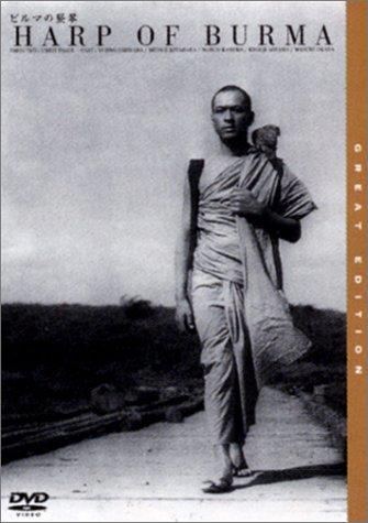 ビルマの竪琴のイメージ画像