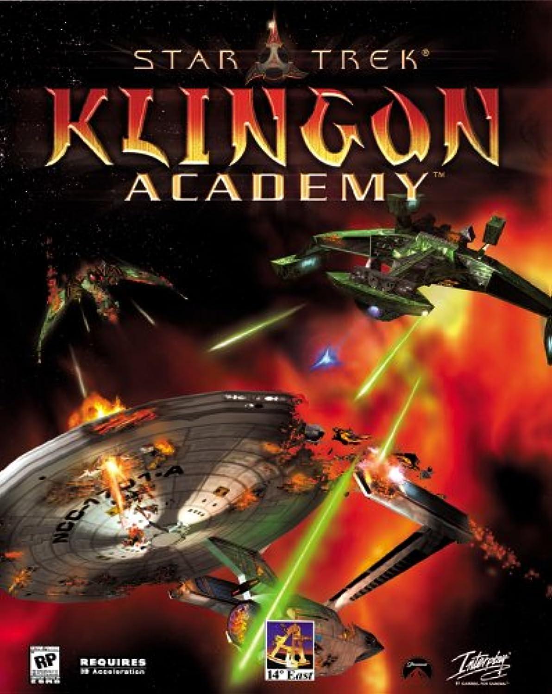 Star Trek: Klingon Academy (輸入版)