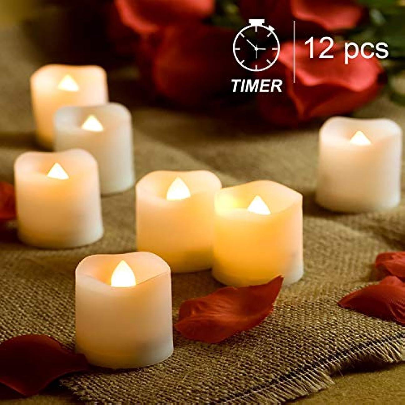 タールデマンド一緒Homemory タイマーティーライト 温白色 火を使わないキャンドル ちらつきLEDティーライトキャンドル ティーライト 電池式 直径1.57インチ x 高さ1.37インチ [12個パック]