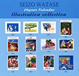 20years Calendar illustration collection 画像