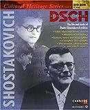 Cultural Heritage Series I [DVD]