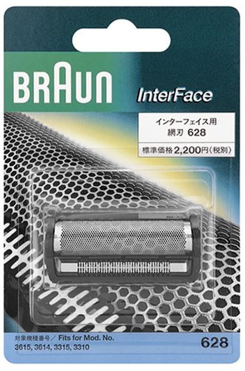 ブラウン シェーバー網刃 F628