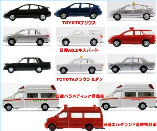 THEカーコレクション Vol.12R 現代の街並み編 Nゲージ 鉄道模型 車 トミーテック(ノーマル12種セット)