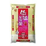 【精米】低温製法米 白米 秋田県産 あきたこまち 5kg 平成30年産