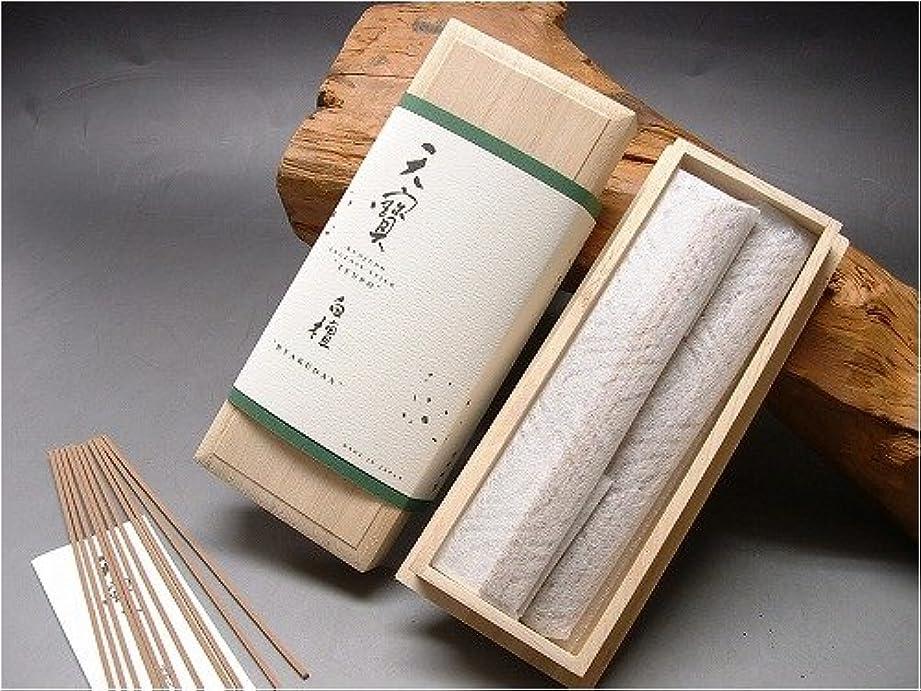 ご予約文言ストライプ薫寿堂のお香 天寶 白檀 スティック型