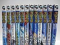 天空の扉 コミック 1-12巻セット