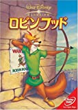 ロビンフッド [DVD] / ディズニー (出演)