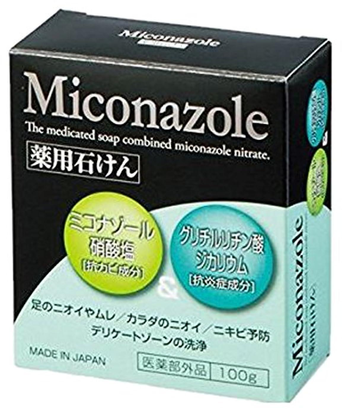 汚い船形麦芽白金製薬 ミコナゾール 薬用石けん ココデオード 100g [医薬部外品]