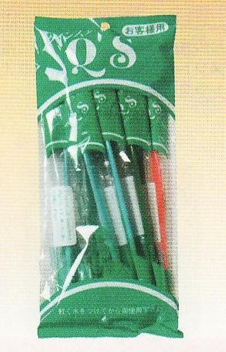 ディプロマ生産的閉塞VVN 使い捨てはみがき付ハブラシ 8本