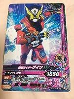 仮面ライダーゲイツ ガンバライジング RT1弾 RT1-012 ライダータイム1弾 ジオウ ゲイツ mask rider