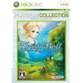 トラスティベル ~ショパンの夢~ Xbox 360 プラチナコレクション