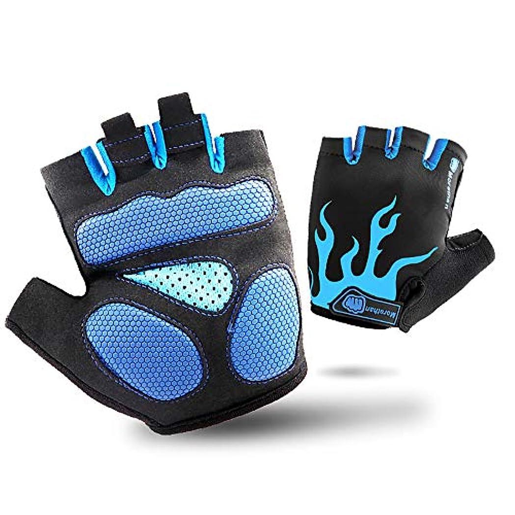スライス不測の事態大きさCLLUZU メンズレディース試しおよび乗馬のための滑り止めおよび耐震性の半分指が付いている通気性のサイクリング手袋