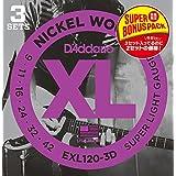 D'Addario ダダリオ エレキギター弦 3セット入り スーパーボーナスパック ニッケル Super Light .009-.042 EXL120-3DBP 【国内正規品】