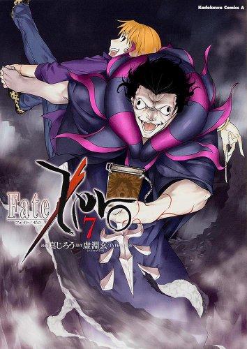 Fate/Zero 7 (角川コミックス・エース 345-7)