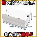 靴箱 N式タイプ NO1(285×180×110) 白 10枚セット (シューズボックス ダンボール 段ボール 靴収納ボックス 1足用 ホワイト)