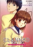 CLANNADオフィシャルコミック / Key のシリーズ情報を見る