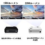 QKK 2200ルーメン 小型プロジェクター 【3年保証】1080PフルHD対応 HDMIケーブル付属 台形補正 パソコン/スマホ/タブレット/ゲーム機など接続可 二つのUSBメモリ/SDカード/HDMI/AV/VGAに対応