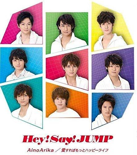 【Hey! Say! JUMP】おすすめ人気曲ランキングTOP10!キュンキュンする名曲ばかりを厳選の画像