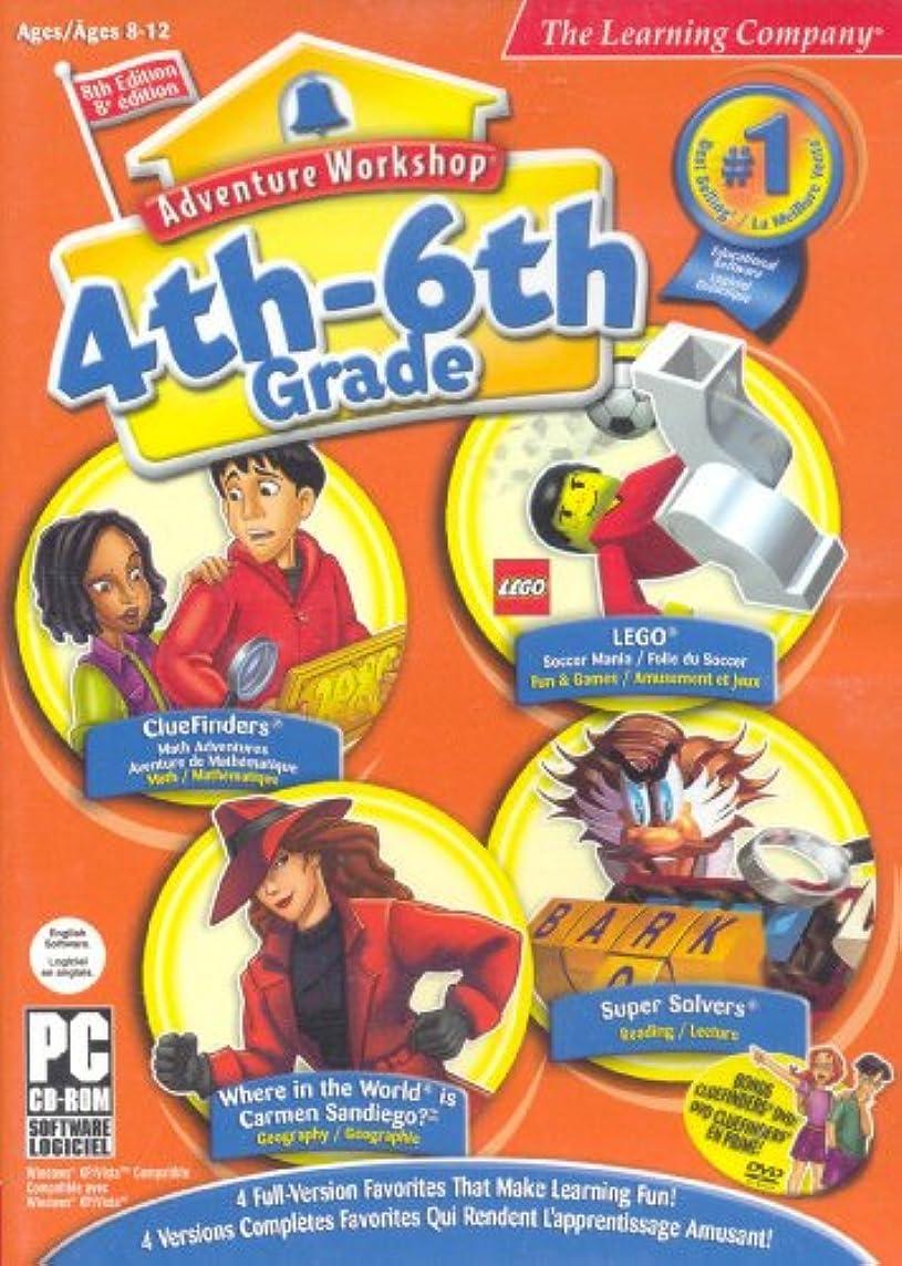 告白英語の授業があります葉Adventure Workshop: 4th-6th Grade (輸入版)