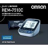 オムロンヘルスケア 上腕式血圧計 HEM-7510C