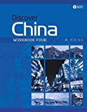 Cover of Discover China Level 4 Workbook & CD Pack