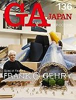 GA JAPAN 136
