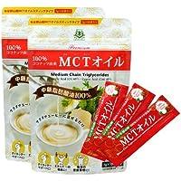 仙台勝山館MCTオイルスティックタイプ2個セット(7g×10袋入り)