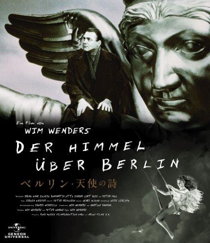 ベルリン・天使の詩 コレクターズ・エディション(初回生産限定) [Blu-ray] -