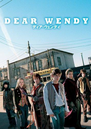 DEAR WENDY ディア・ウエンディ [DVD]の詳細を見る