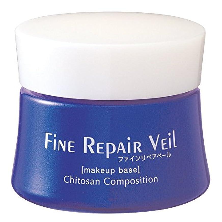クリームボスミントFiNE REPAiR Veil(ファイン リペアベール)