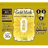 金箔入りフェイスマスク 透素肌ゴールドマスク