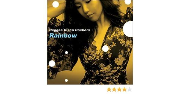Amazon | Rainbow | Reggae Disc...