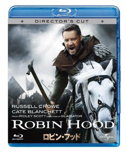 ロビン・フッド [Blu-ray]