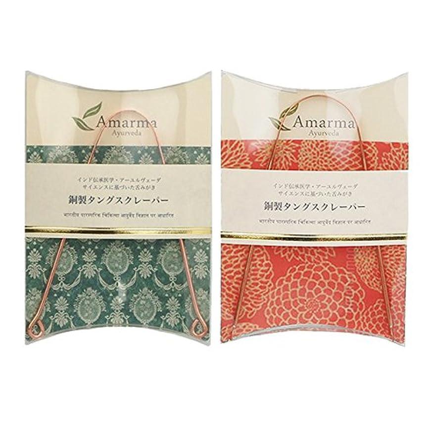 エキスパート通知エピソード銅製タングスクレーパー(舌みがき) インド製+日本製 2個セット