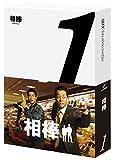 相棒 season1 ブルーレイ BOX[Blu-ray/ブルーレイ]