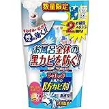 アースレッド お風呂の防カビ剤 無香性 6g お掃除スポンジ2個付き