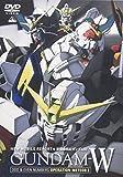 新機動戦記ガンダムW ODD&EVEN NUMBERS オペレーション・メテオII[DVD]
