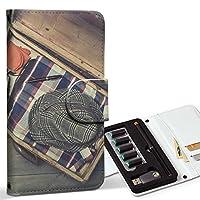 スマコレ ploom TECH プルームテック 専用 レザーケース 手帳型 タバコ ケース カバー 合皮 ケース カバー 収納 プルームケース デザイン 革 茶色 模様 ボーダー 011089