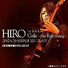 HIRO 1st Solo Live 『Gale』~the Beginning~ 2017.4.29 SHINJUKU ReNY【初回限定盤DVD+2CD】(近日発売 予約可)