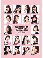 FUJI TELEVISION ANNOUNCERS CALENDAR 2016 Produced by Numero TOKYO
