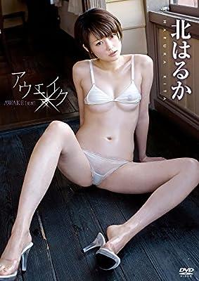 アウェイク/北はるか [DVD]