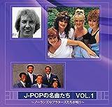 J-POP の名曲たち 1 KB-211