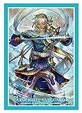 ブシロードスリーブコレクション ミニ Vol.225 カードファイト!! ヴァンガードG 『光輝の剣 フィデス』