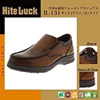 アシックス商事 紳士メンズ コンフォートデイリーウォーキングシューズ Hite Luck(ハイテラック) IL-131 ブラウン ■4種類の内「25.0cm」を1点のみです