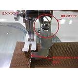 職業用 工業用 前後調節式ステッチ定規(右)JUKI ブラザー ジャノメ ジューキ用